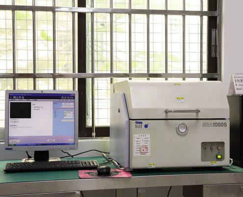 X ray fluorescence analyzer